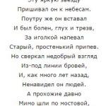 стихотворение-Портной