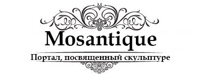 Логотип портала Mosantique