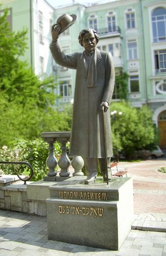 Памятник еврейскому драматургу и писателю Шолом-Алейхему